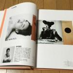 糸井重里と神田昌典の影響力が、コピーライターの分岐点だった。