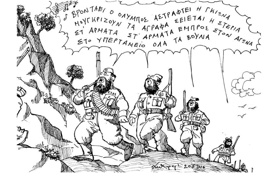 PETROULAKIS vrodaei o Olympos