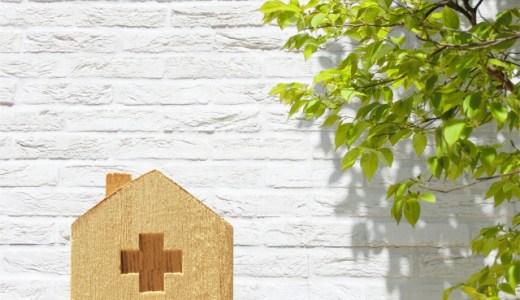 関東地方で専門医による更年期外来がある病院