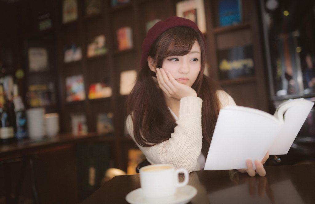 超難読漢字が読めない美女