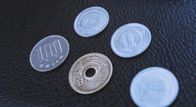 昭和64年硬貨の価格と価値