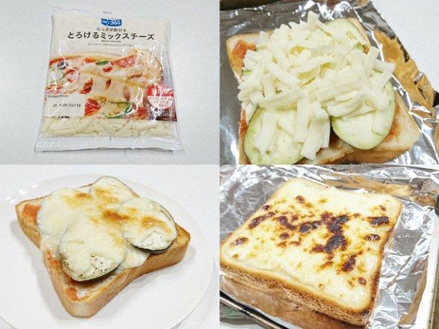 コスモスの「とろけるミックスチーズ」をレビュー!味も美味しい