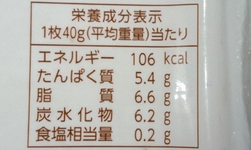 コスモス:豚ヒレカツのカロリーと栄養成分
