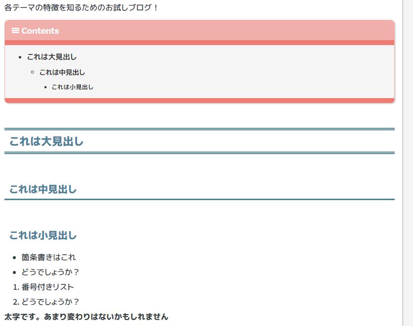 マテリアルぽっぷ3