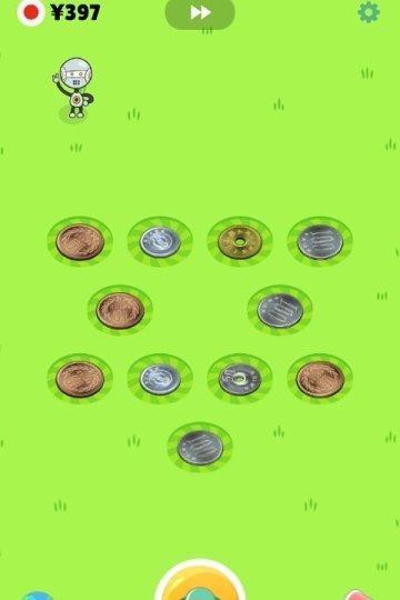 お金の計算や数え方が学べるアプリ:おかね星人2