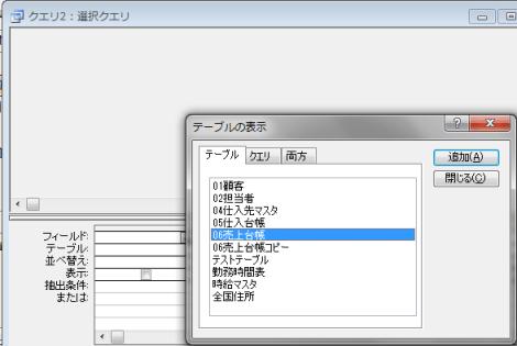 access20