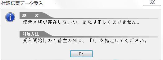 import00
