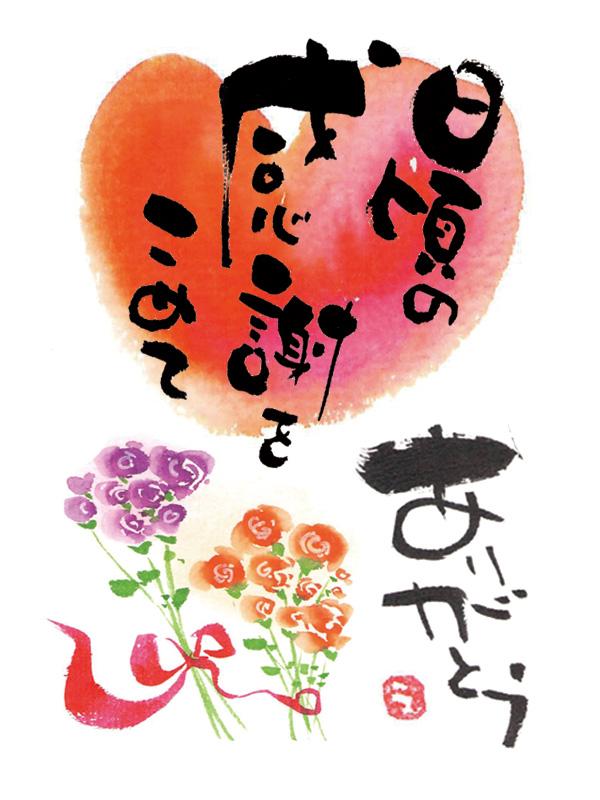 yamamotosan