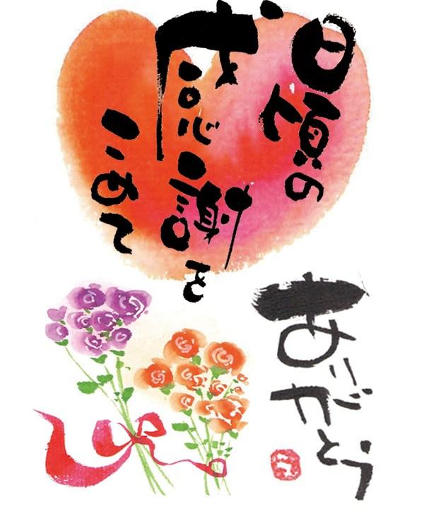 松本市描いて楽しい!もらって嬉しい筆ペン講座