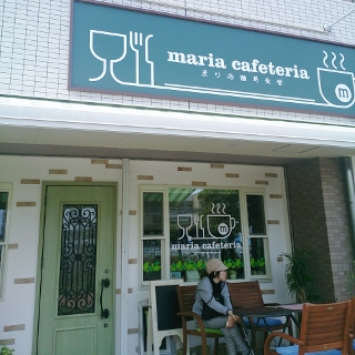 Maria_5