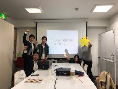 20181028勉強カフェ大阪本町3ヶ月プログラム(勉強会&コミュニティ開催その8)