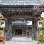 高野山宝城院