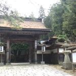高野山本覚院