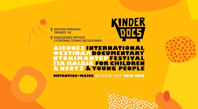 KinderDocs 2018/19 new programme!