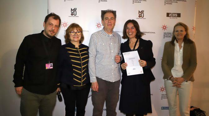 My first Film wins its first award! the Greek Film Center Award at Docs in Progress 2019!