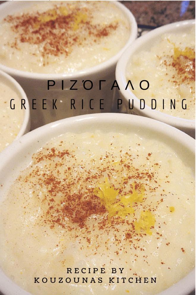 ΡιζόγαλοGreek rice Pudding (1)