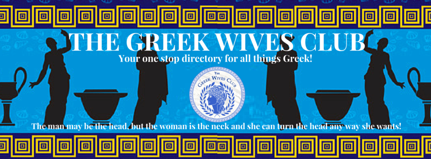 The-Greek-Wives-Club-BannerNEW.png
