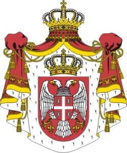Veliki Grb Republike Srbije
