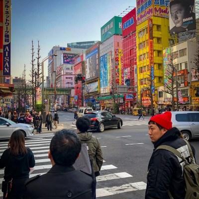 Akihabara quartier electronique tokyo