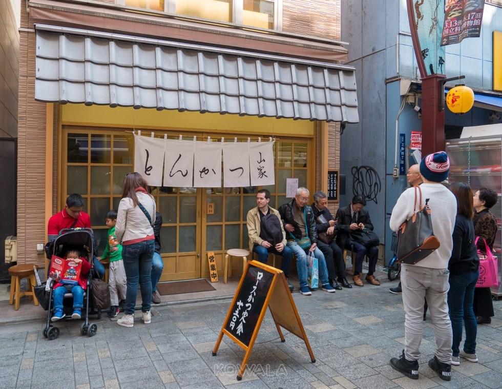 queue devant restaurant Tokyo