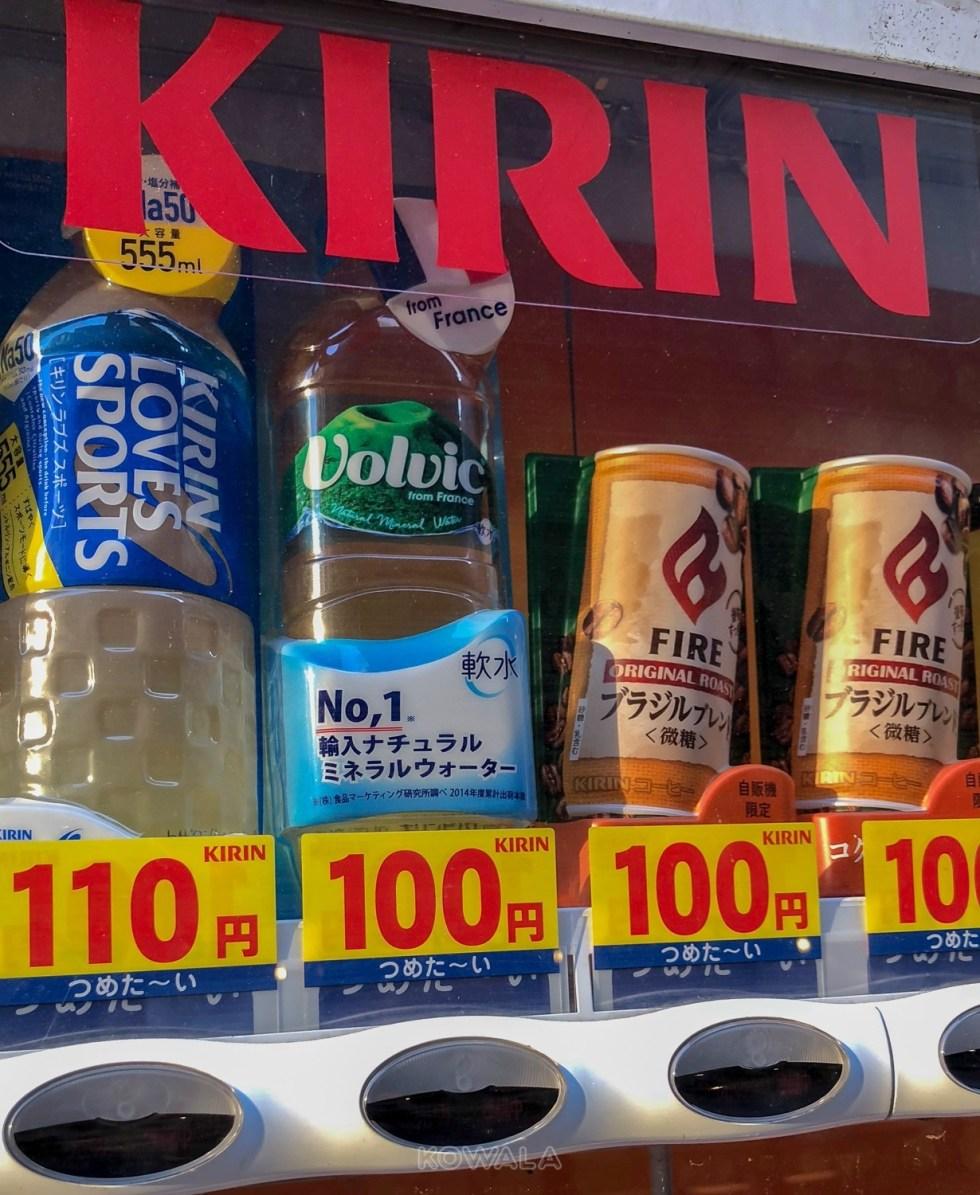 distributeur de boisson a Tokyo Volvic