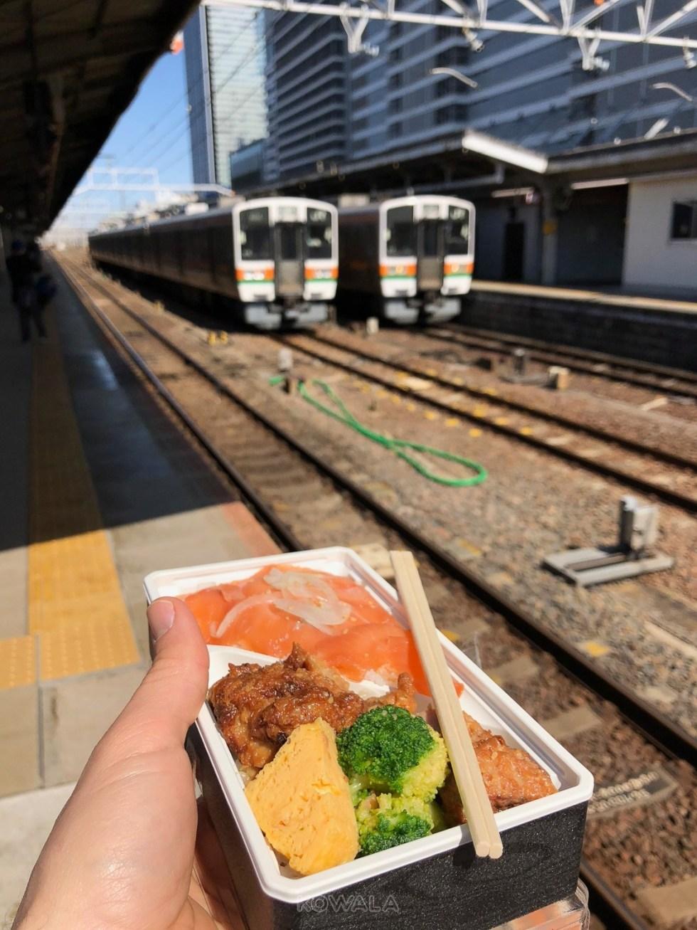 Bento du train Japon