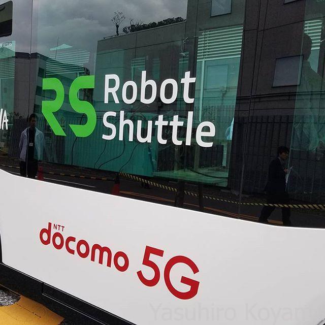 5Gなロボットシャトル