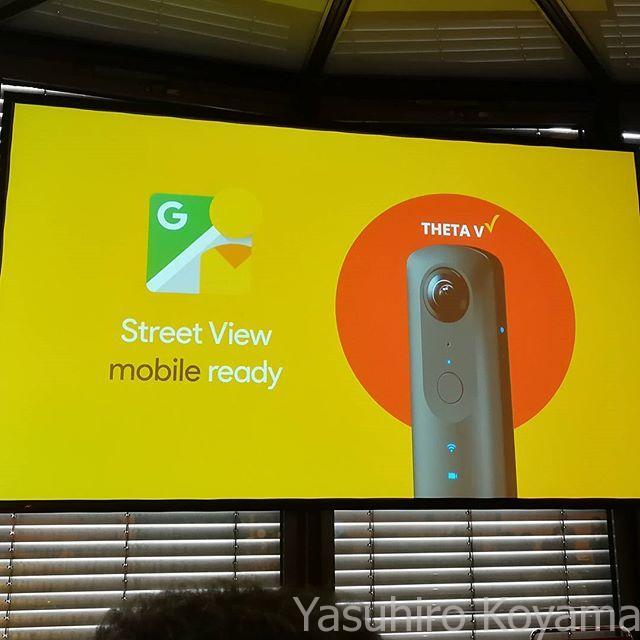 なんかGoogleもよく見かけるかも…。最低4Kが必要だからTHETA Vが対応、と。