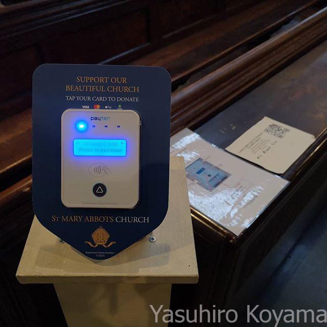 NFC対応寄付マシーン発見。