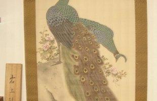 福山 古美術
