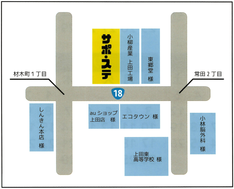 csrmap1