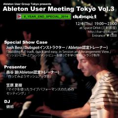 Ableton User Meeting Tokyo VOL3_web