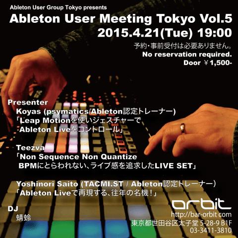 Ableton-User-Meeting-Tokyo-Vol.5-web-flyer