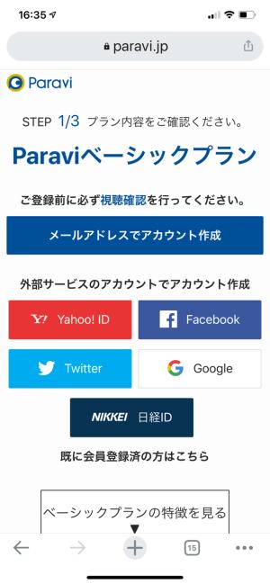 paravi2