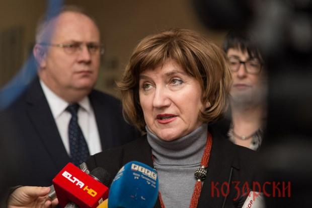 Slavica Popović