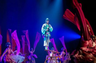 spectacle-chine
