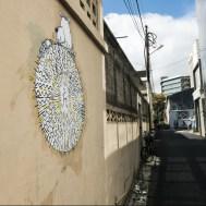 Collage de BaSe dans les rues de Port-Louis