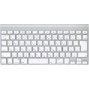 AppleWirelessKeyboard