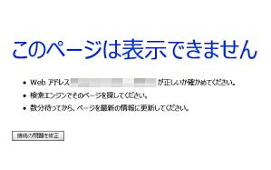 確定申告の時期ですね。Kozin社長は「年収611万円」でした!