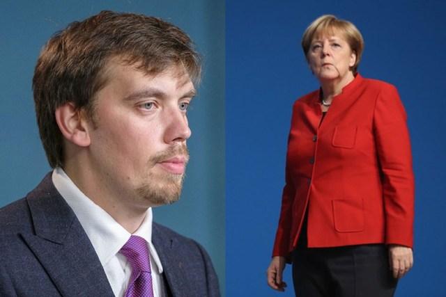 Прем'єр міністра запросили відвідати Німеччину