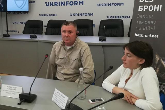 Перспективи та ризики ветеранського руху в Україні: соціологічне дослідження