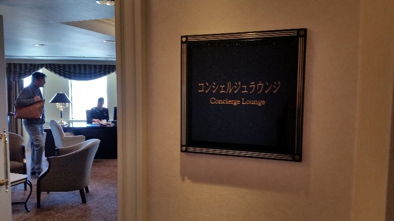 名古屋マリオットアソシアホテルのクラブラウンジは朝から晩までメニューが豊富