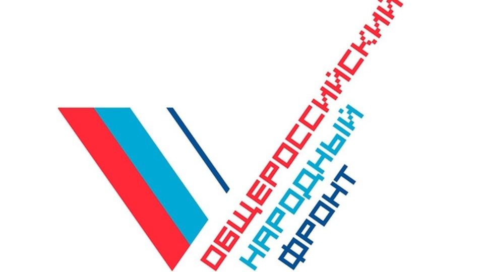 В преддверии конференции ОНФ Астраханской области