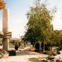 История села Капустин Яр