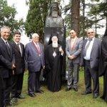 Пътеводител на Вселенския патриарх