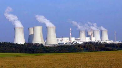 Photo of Atomerőművek bezárása  Németországban