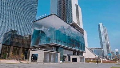 Photo of Óriási digitális hullámok ütköznek a szöuli múzeum homlokzatának