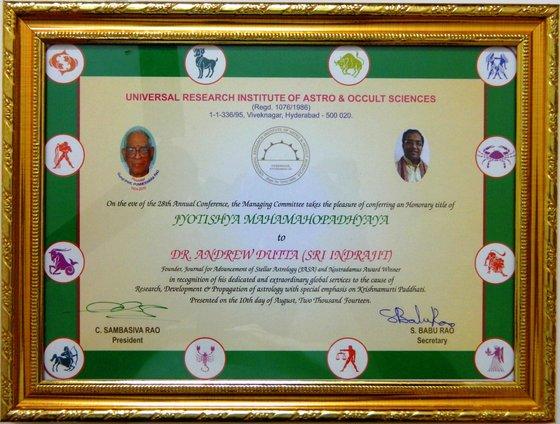 Jyotisha Mahamahopadhyaya Award