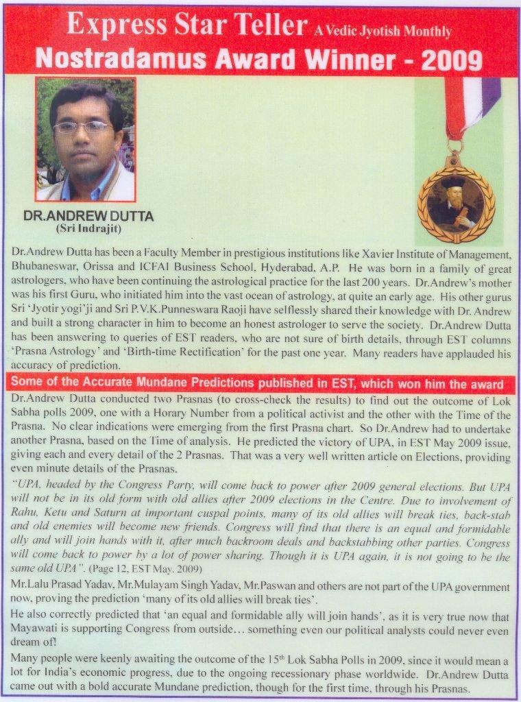 Nostradamus Award in Astrology