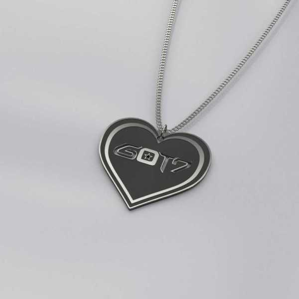 Engraved GOT7 Logo Heart Charm Necklace